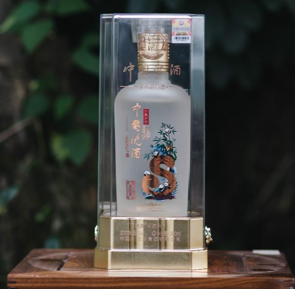 52°中国沈酒印象泸州