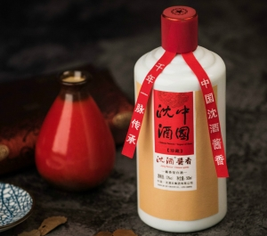 53°中国沈酒酱香珍藏